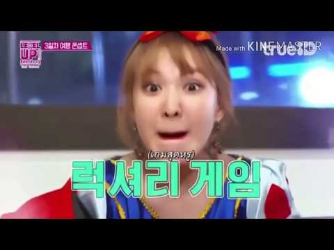 WENDY MAKES YOUR DAY :D