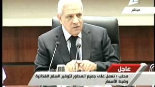 محلب يشهد توقيع اتفاقية تعاون بين وزارة الاسكان ودولة الامارات ج2 11-5-2015 -