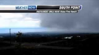 KGMB Hawaii News Now - Weather clip - Jennifer Robbins - Kokua Films Hawaii picture goes live