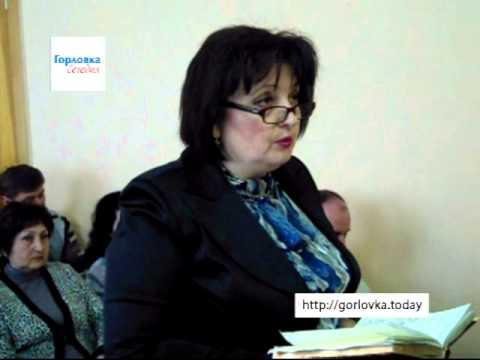 О ситуации в сфере образования в Горловке