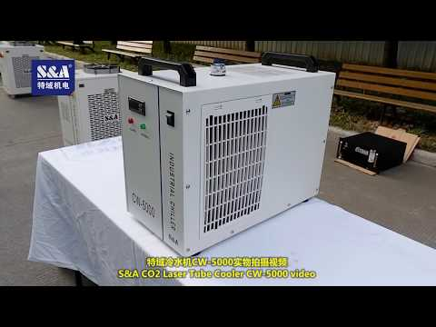 S&A CO2 Laser Tube Cooler CW-5000 video