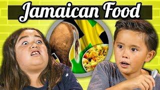 KIDS EAT JAMAICAN FOOD | Kids Vs. Food
