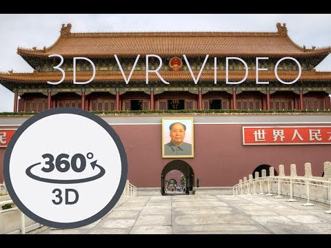 Forbidden City (Inside Part 1) by 0° VR