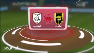 تقديم مباريات الجولة الأولى من دوري كأس الامير محمد بن سلمان للمحترفين ...