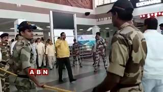 Chandrababu inside airport visuals@ Vizag..