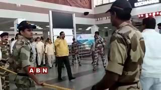 Chandrababu inside airport visuals@ Vizag..