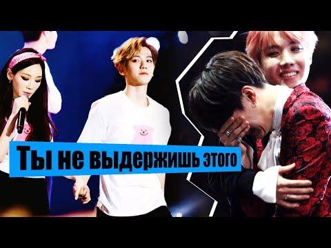 СТАТЬ АЙДОЛОМ? ТРУДНЫЙ ПУТЬ K-POP АРТИСТА   EXO, BTS, SUJU, NCT, SUZY...   Ari Rang