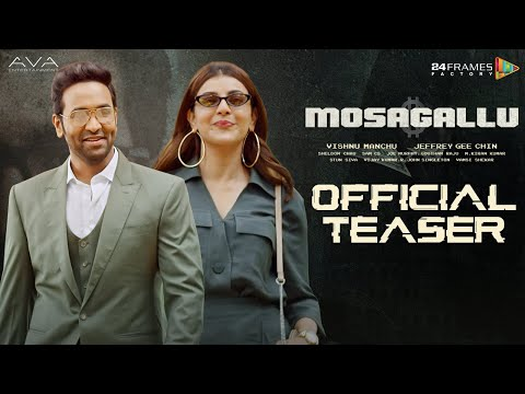 Mosagallu Official Teaser