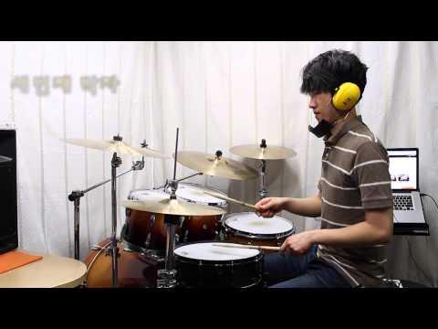 [고니드럼] 드러머의 필수 리듬 2  (chameleon rhythm _ syncopated s.d)