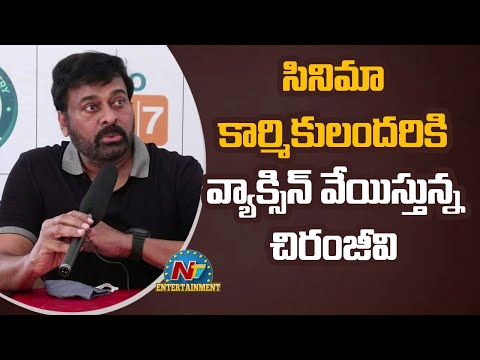 Chiranjeevi with CCC team arranges for free covid-19 vaccination for cine workers