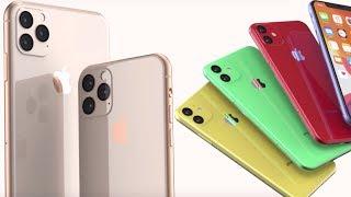 Apple слила: iPhone 11, iPhone 11R, iPhone 11 Max ! ОБЗОР