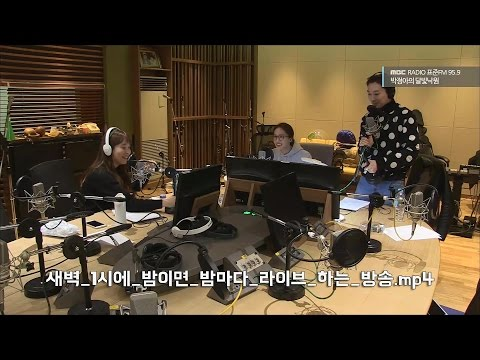 [Moonlight paradise] Dana,Park Jung-a,Kimhoyeong-Night After Night 밤이면 밤마다 [박정아의 달빛낙원] 20160119