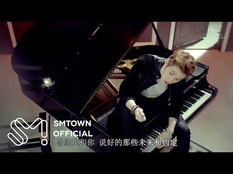 Henry 헨리 'TRAP (feat. Kyuhyun & Taemin)' MV (Chinese ver.)