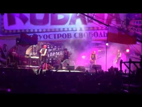 Тараканы! - Делай сам, Границы гетто (KUBANA 2011)