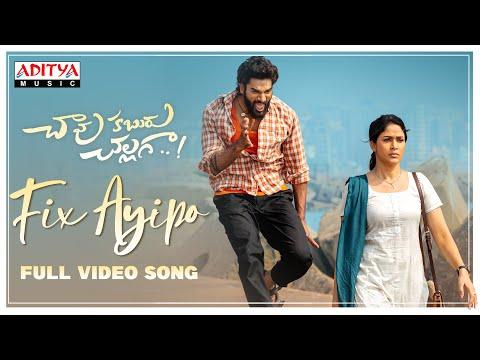 Lyrical video song 'Fix Ayipo' from Chaavu Kaburu Challaga- Kartikeya, Lavanya Tripathi