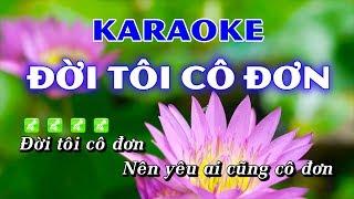 Đời Tôi Cô Đơn Karaoke Beat Chuẩn - Hoàng Dũng Karaoke