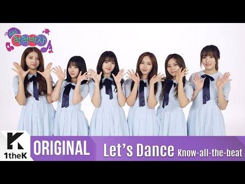 Let's Dance: GFRIEND(여자친구) _ Summer Rain(여름비)