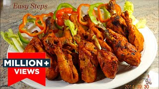 Oven Roasted Tandoori Chicken Drumsticks | Juicy, Tender and Moist Chicken Drumsticks