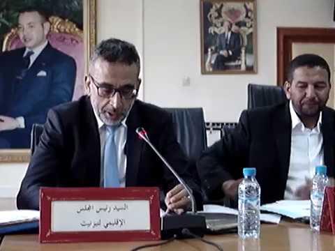 افتتاح الجلسة 2 لدورة المجلس الاقليمي
