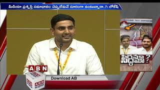 Focus On IT Raids Heats Up Politics In AP: TDP Vs YSRCP..