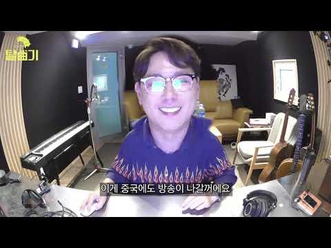 (경) 🎉 기쁘다 탈곡기 첫방송 오셨네! 🎊(축) [탈곡기 ep01]