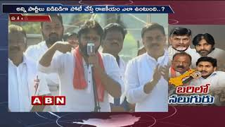 AP Political Parties Start Their Own Strategies For 2019 E..