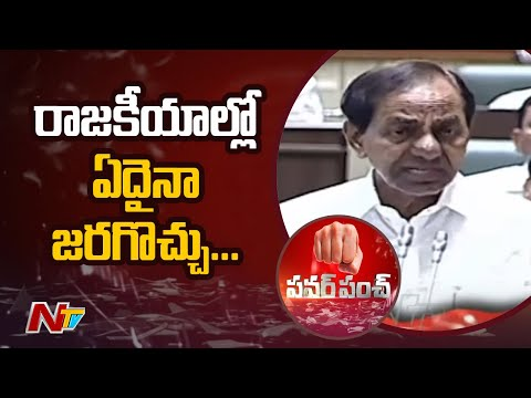 Power Punch: We may be part of the next government in Centre, says KCR