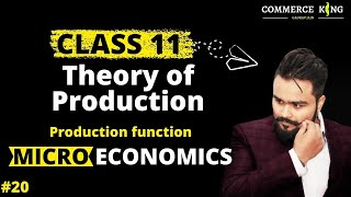 Production function, types of products(Class 12 microeconomics) economics on your tips video 20
