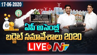 Day 2: AP Assembly Budget Session Live..