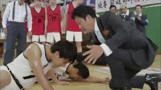 빠스껫 볼 Basketball EP.13: 윤배에게 이용당하는 치호