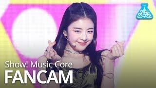 [예능연구소 직캠] ITZY - DALLA DALLA (LIA), 있지 - 달라달라 (리아) @Show! Music Core 20190302