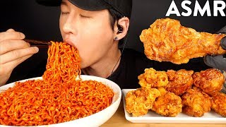 ASMR SPICY FIRE NOODLES & CHICKEN WINGS MUKBANG (No Talking) EATING SOUNDS | Zach Choi ASMR