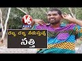 Bithiri Sathi On Importance Of Walking