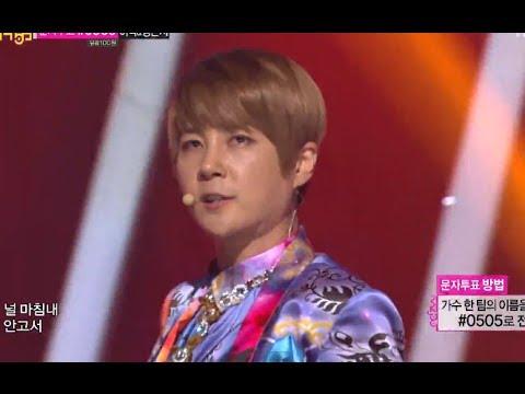 SHINHWA - This Love, 신화 - 디스 러브, Music Core 20130615