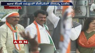 KCR Akarsh aims at Zero Opposition, Vanteru to TRS..