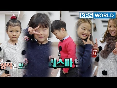 Five siblings donate talent as fashion models! [The Return of Superman/2018.02.04]