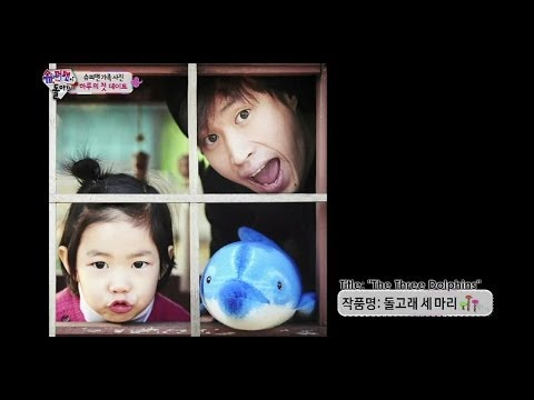The Return of Superman | 슈퍼맨이 돌아왔다 - Ep.14 (2014.02.23)
