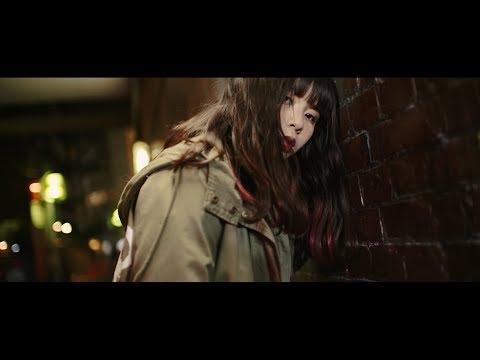 ЯeaL 『強がりLOSER』Music Video(Short Ver.)