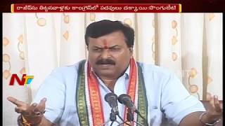 Ponguleti Sudhakar Reddy Satirical Comments About Revanth ..