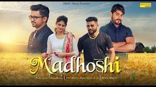 Madhoshi – Vishvajeet Choudhary