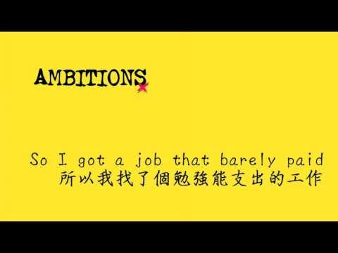 One ok Rock - Hard to love【中英字幕】[Ambitions - International Version]