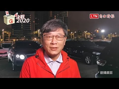 桃市第6選區 無黨籍趙正宇自行宣布當選(翻攝畫面)