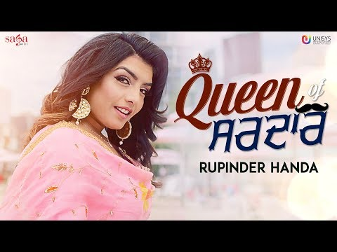 Queen of Sardar - Rupinder Handa - Official Video - MR. WOW
