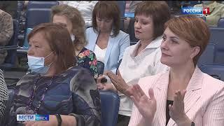 «Вести Омск»,  утренний эфир от 5 июня 2021 года