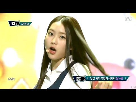 오마이걸(OH MY GIRL) - CUPID 교차편집(stage mix)