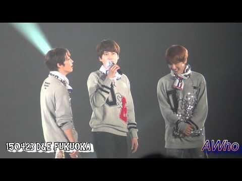 20150423 D&E FUKUOKA TOUR END (KYUHYUN) Part5