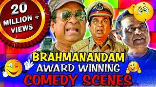Brahmanandam Award Winning Comedy Scenes | Jr NTR, Allu Arjun, Vishnu Manchu