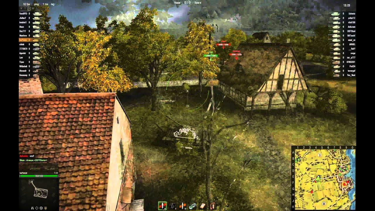 Т-54 - прорыв к вражеской базе