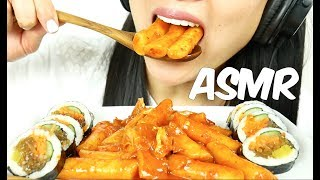 ASMR Korean Rice Cake + Kimbap (CHEWY EATING SOUNDS) No Talking | SAS-ASMR