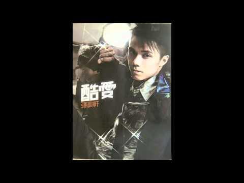 Hins Cheung  張敬軒 - 悲劇人物